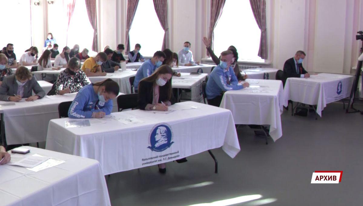 Ярославцы смогут принять участие в «Диктанте Победы»