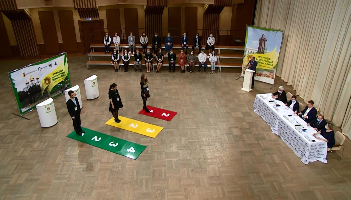 В Ярославской области завершилась серия финальных игр региональной олимпиады «Умники и умницы Ярославии»