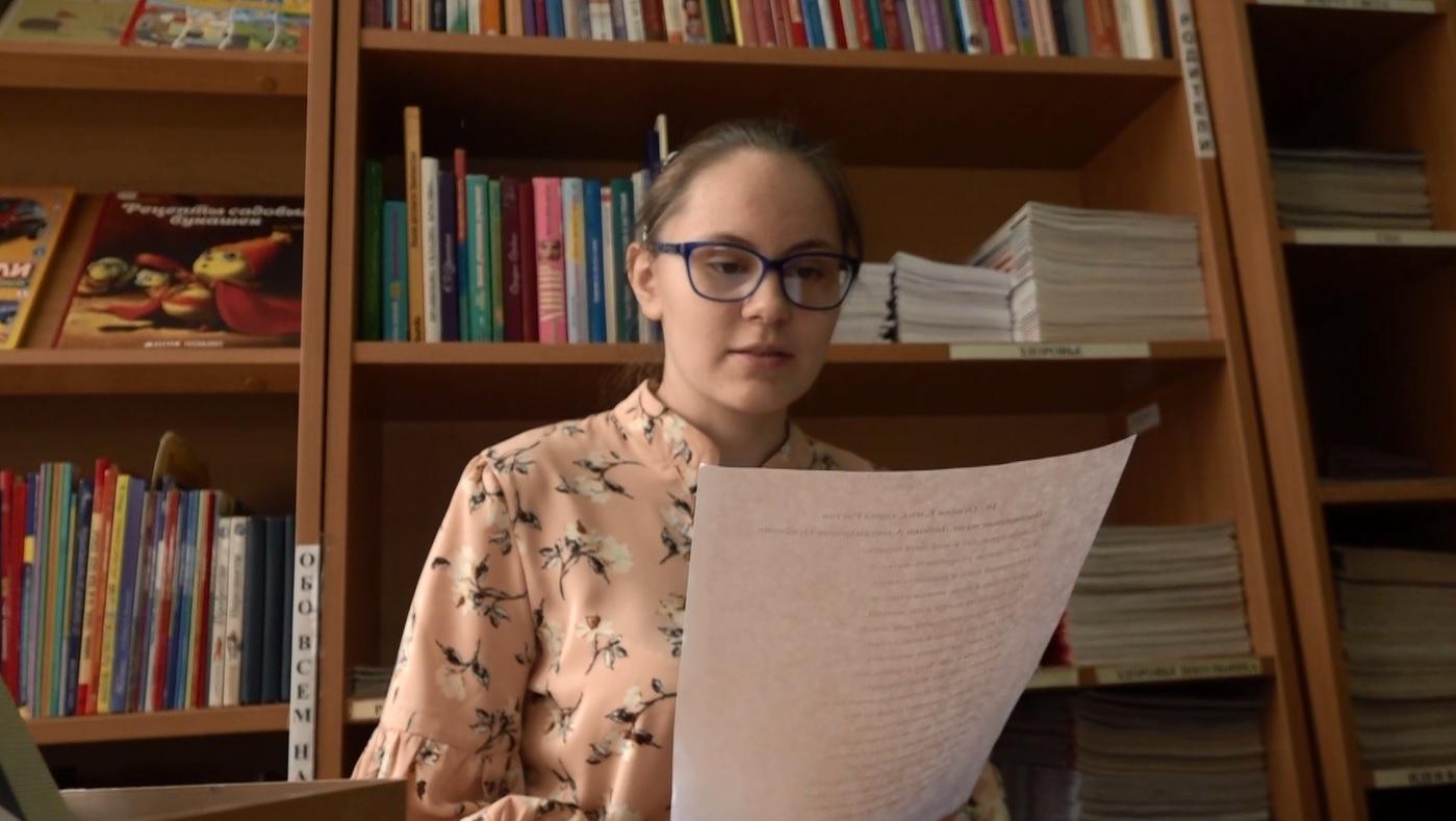 В Ярославле подвели итоги областного детского литературного конкурса «Проба пера»