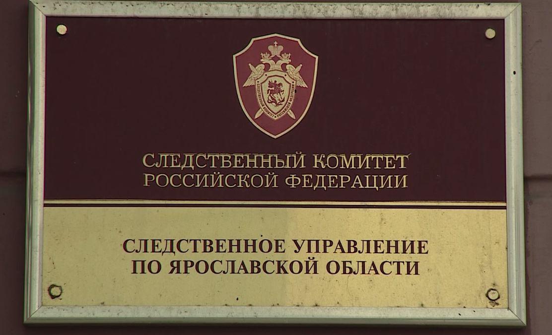 В Рыбинске одного из руководителей «Северного водоканала» задержали по подозрению в получении взятки