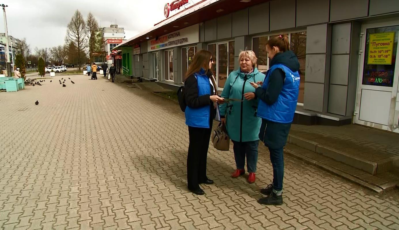 Помогать голосовать по объектам благоустройства в Ярославской области населению будут волонтеры