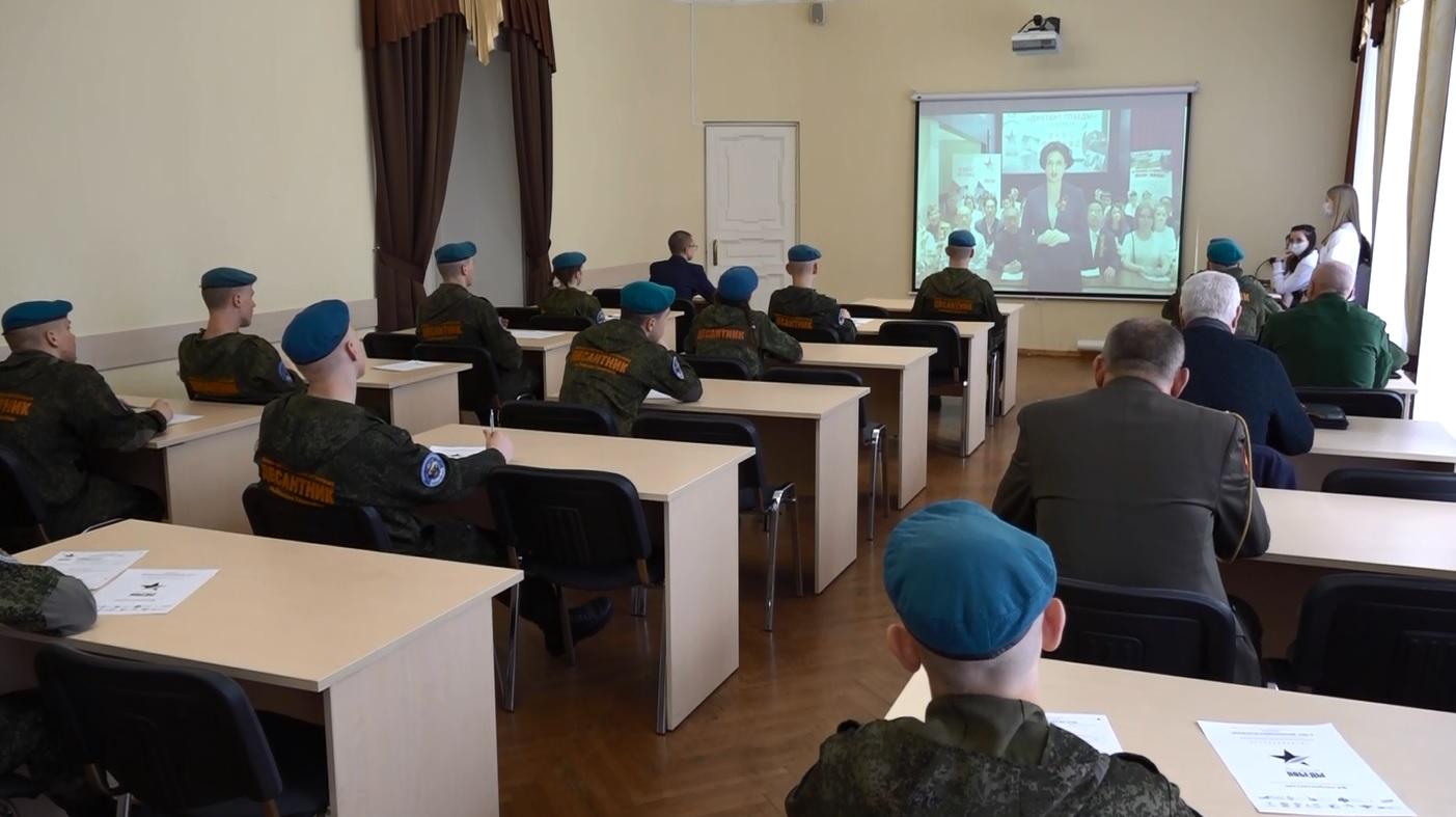 Более четырех тысяч ярославцев написали «Диктант Победы»