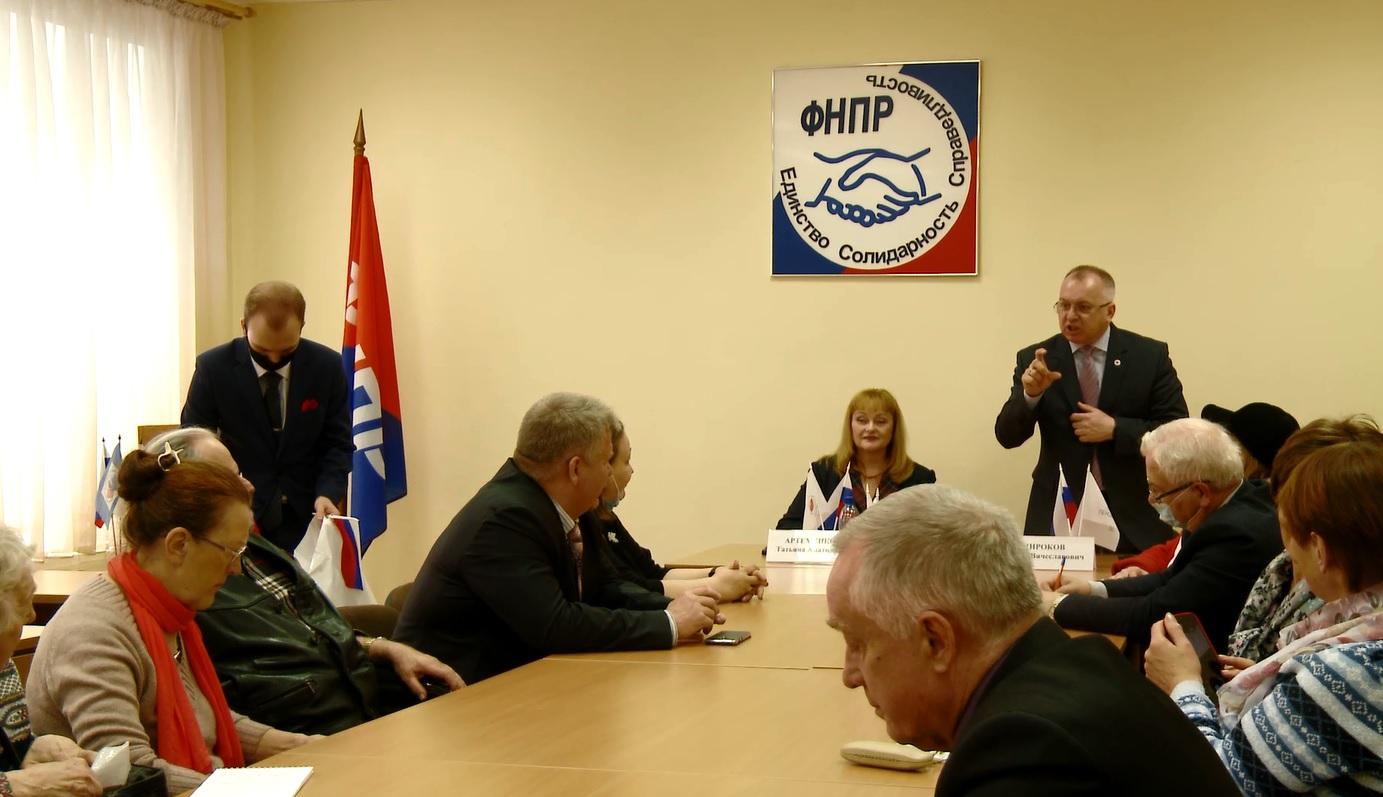 Ярославль посетил заместитель председателя «Партии Пенсионеров»