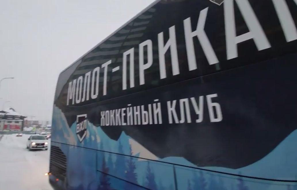 У «Локомотива» сменился фарм-клуб в Высшей хоккейной лиге