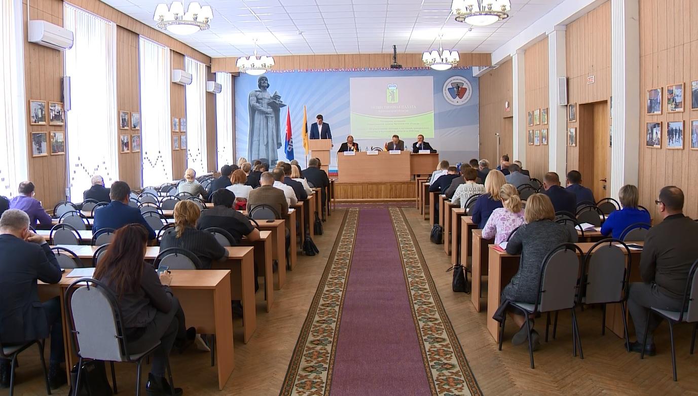 В 2020 году больше 50 некоммерческих организаций получили средства фонда грантов президента России