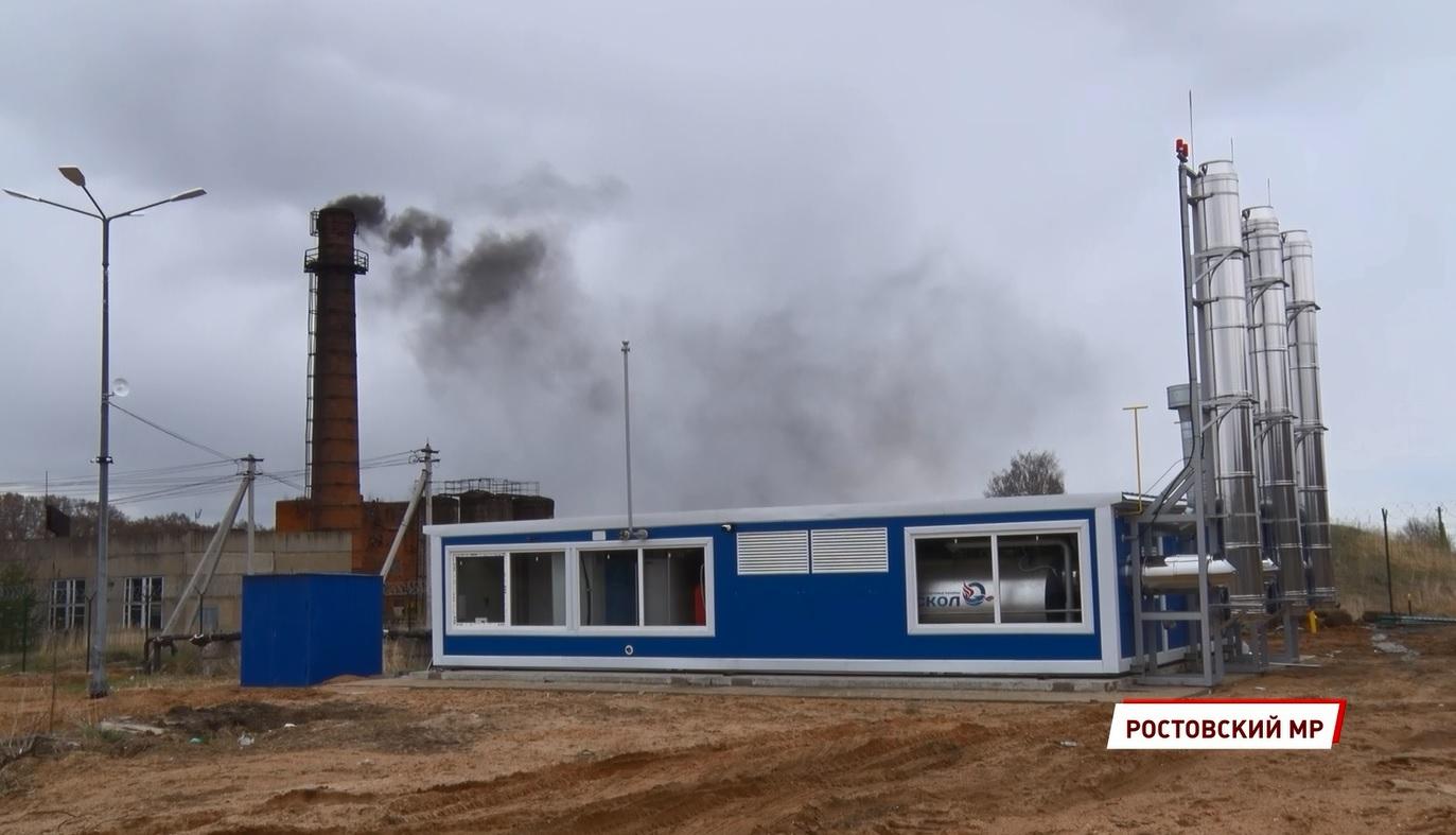 В деревне Судино Ростовского района построили новую модульную котельную