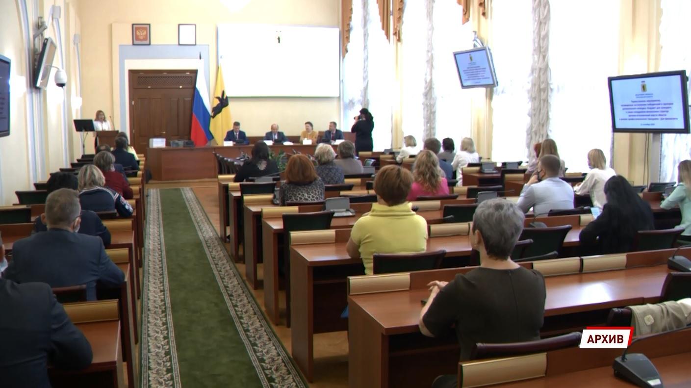 В Ярославле открылся прием заявок на конкурс «Бюджет для граждан»