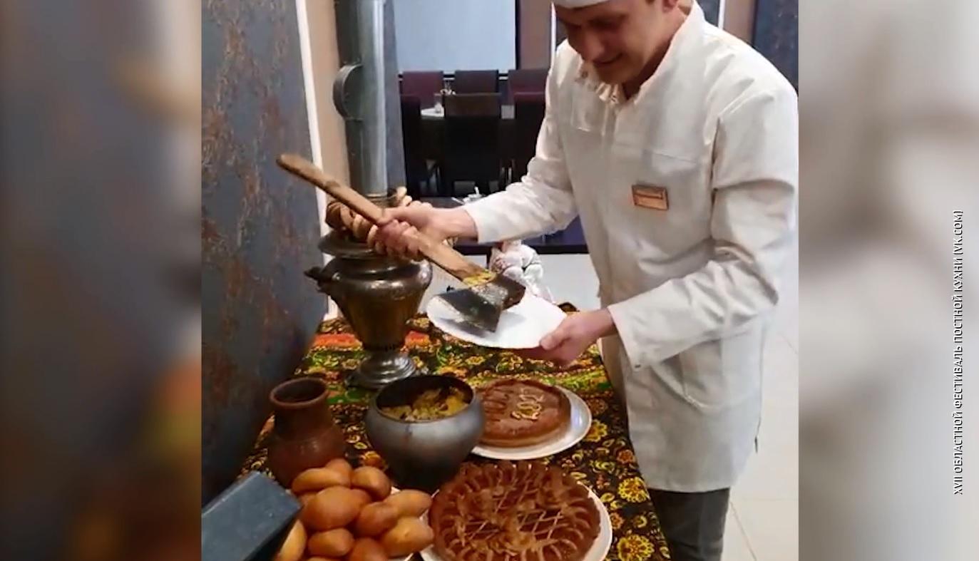 Приготовили кашу из топора: в Ярославской области подвели итоги фестиваля постной кухни