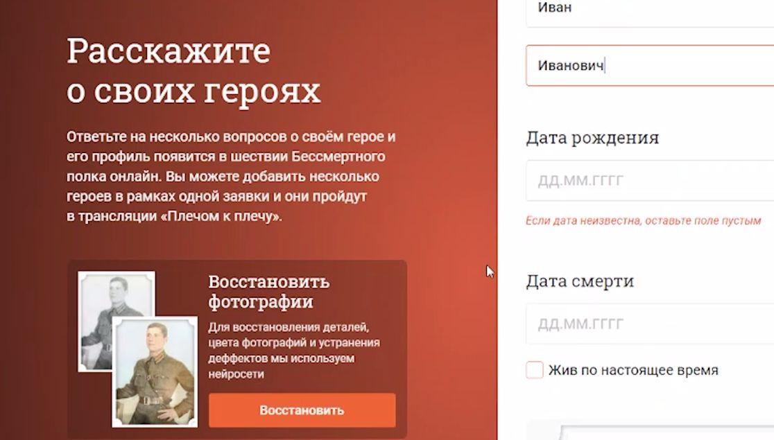 «Бессмертный полк» пройдет в режиме онлайн: трансляцию будет вести «Первый Ярославский»