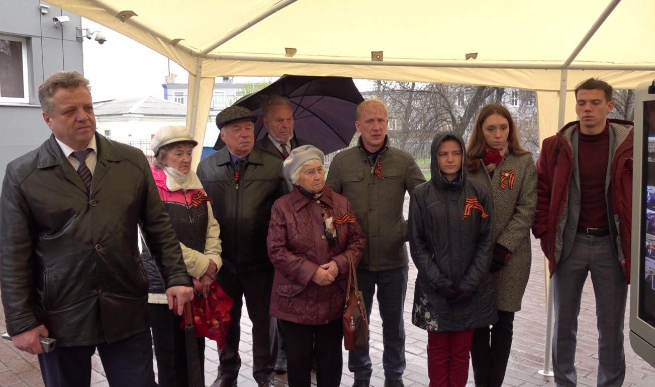 Ярославские энергетики приняли участие во Всероссийском автопробеге ко Дню Победы