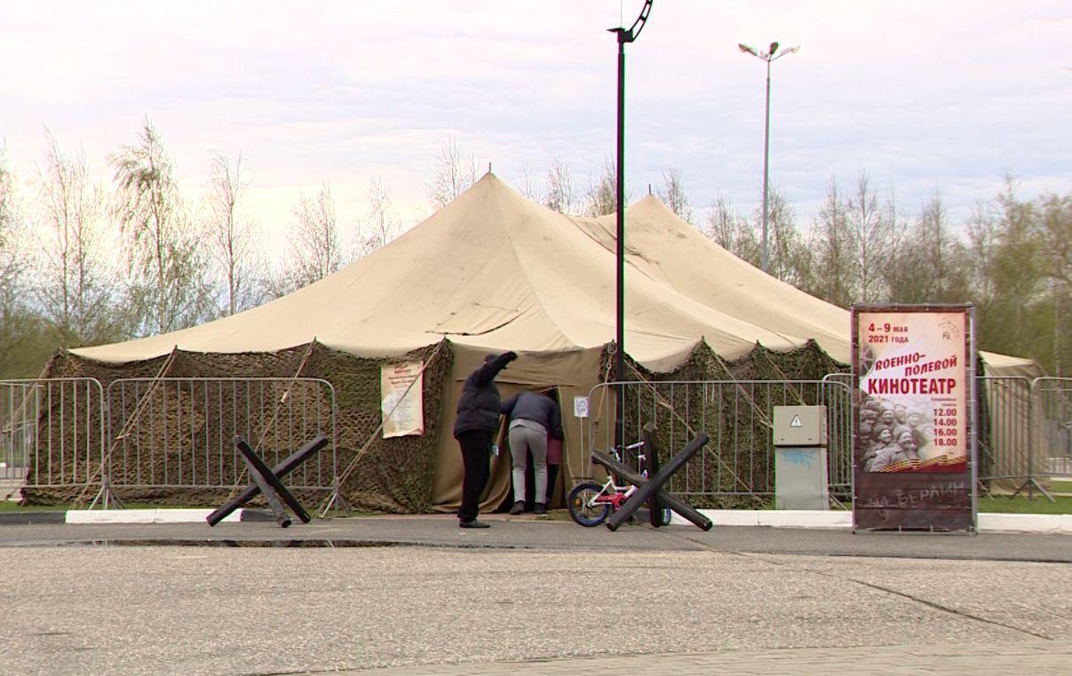 В центре Ярославля можно бесплатно посмотреть фильмы о войне
