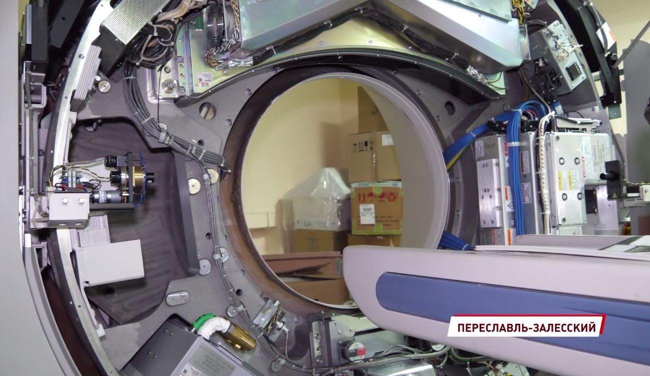 В Переславской ЦРБ отремонтировали компьютерный томограф