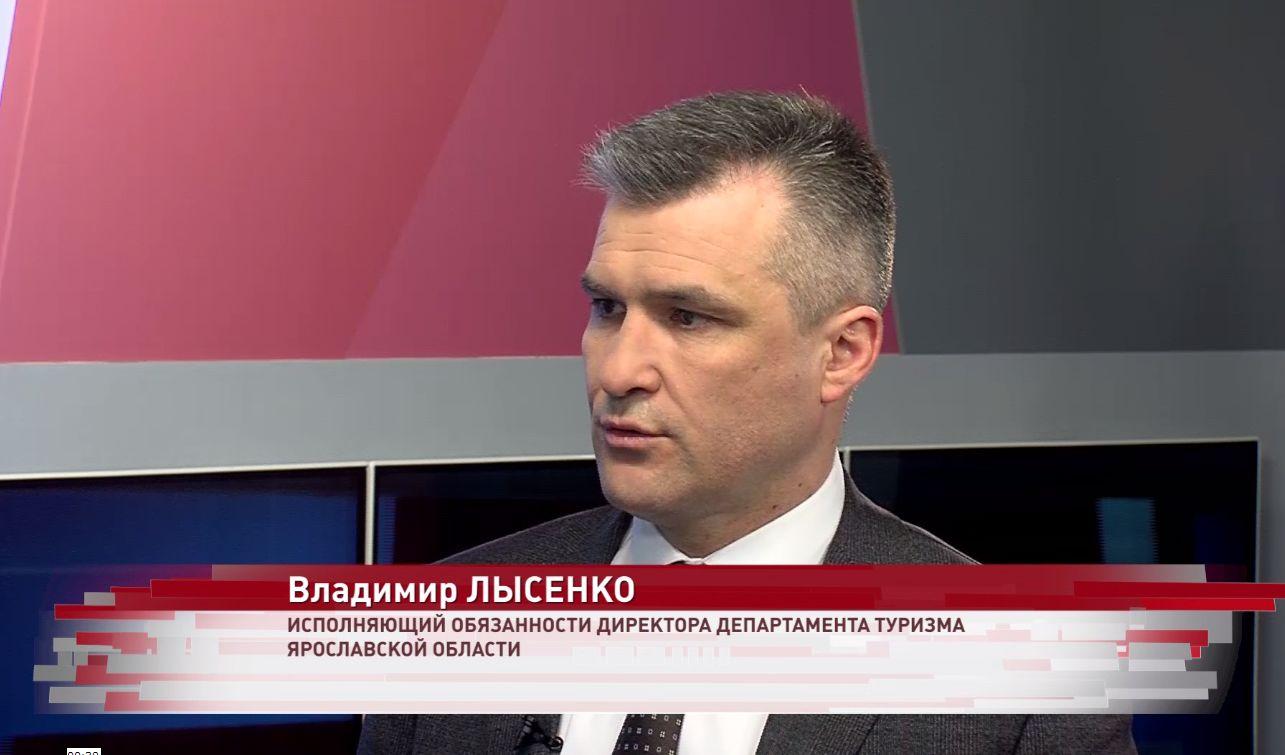 Глава департамента туризма рассказал, чем Ярославская область может привлечь путешественников ближайшим летом