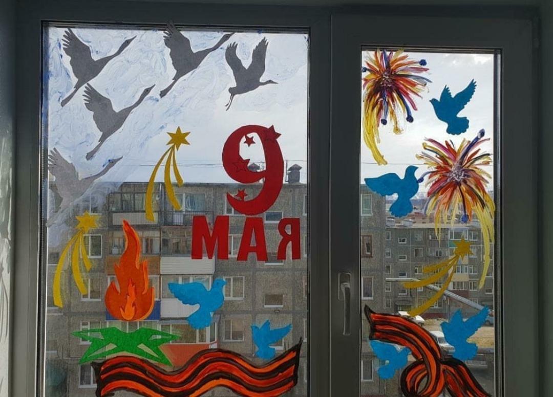 Ярославцы присоединились к акции «Окна Победы»