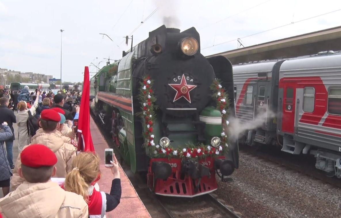 На Ярославле-Главном встретили Поезд Победы