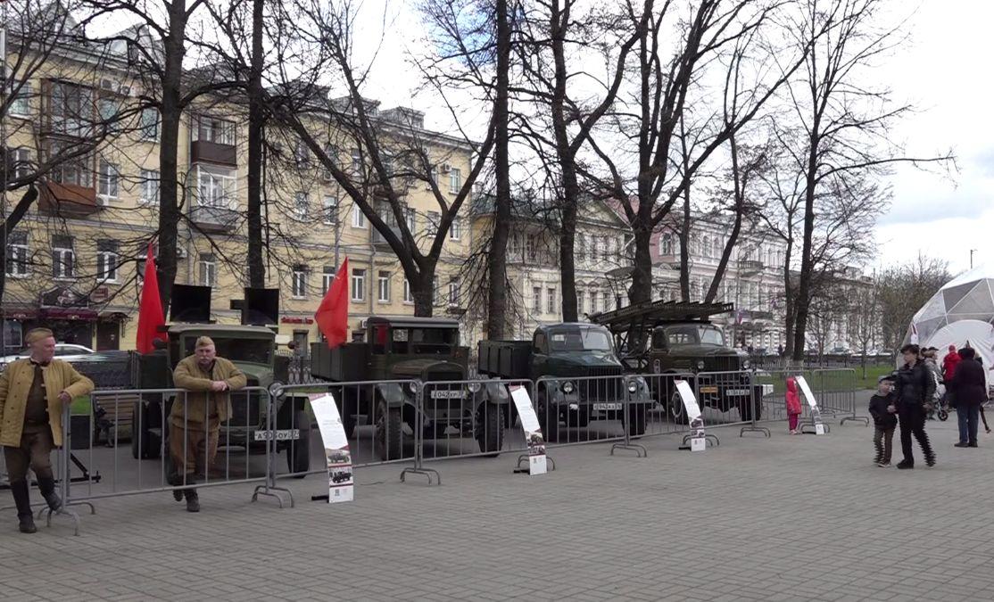В центре Ярославля развернулась интерактивная просветительская выставка