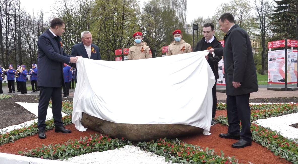 В парке Мира заложили камень на месте будущей стелы «Ярославль — город трудовой доблести»