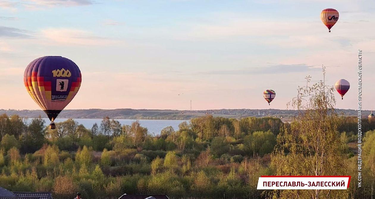 В Ярославской области прошел воздушный Парад Победы