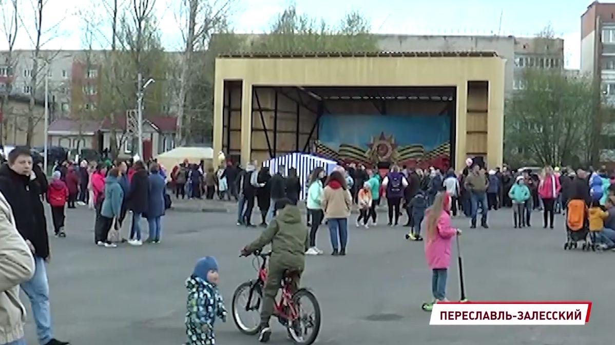 В Переславле-Залесском благоустроят парк Победы