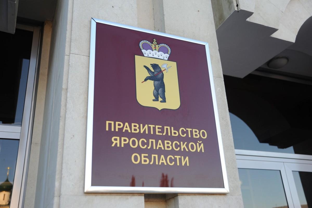 Заседание правительства Ярославской области началось с минуты молчания в память о жертвах трагедии в Казани