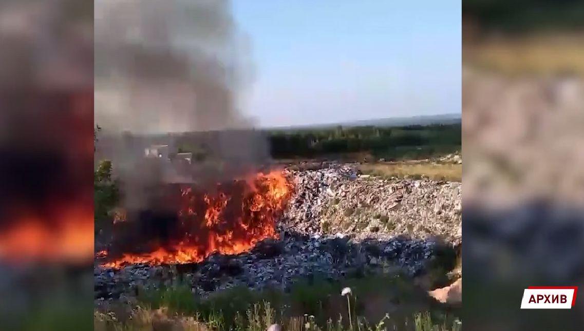 На мусорных полигонах в Ярославской области усилили меры пожарной безопасности