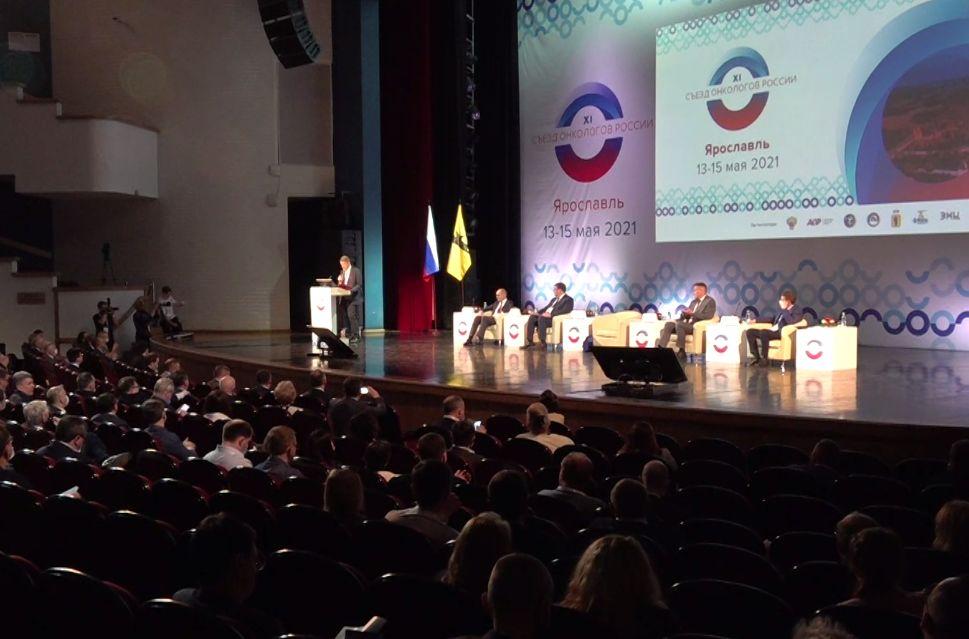 В Ярославль съехались ведущие онкологи страны