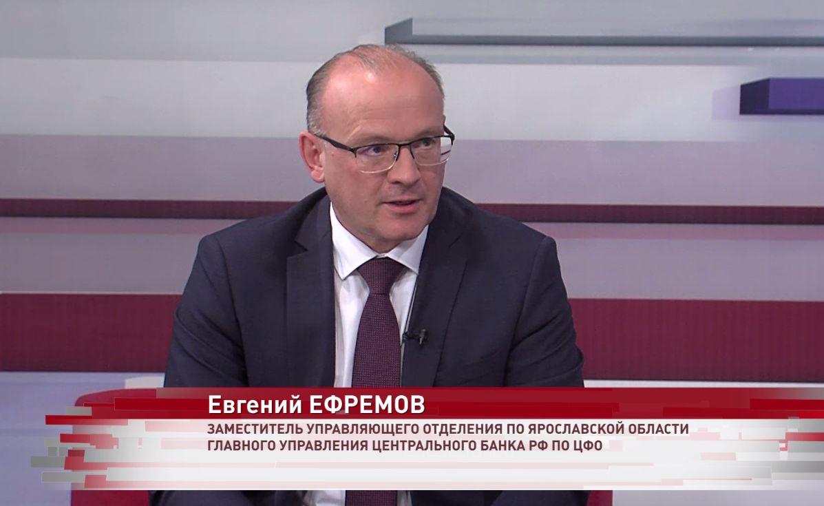 По фактам финансовых мошенничеств в 2020 году в целом по России возбуждено более 110 уголовных дел: ярославцам рассказали, как себя обезопасить