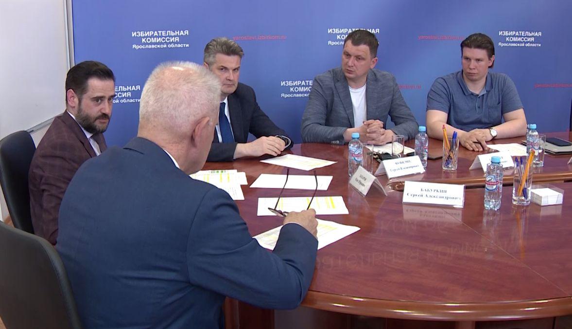 Ярославская область – в десятке лидеров по освоению цифровых технологий в избирательном процессе