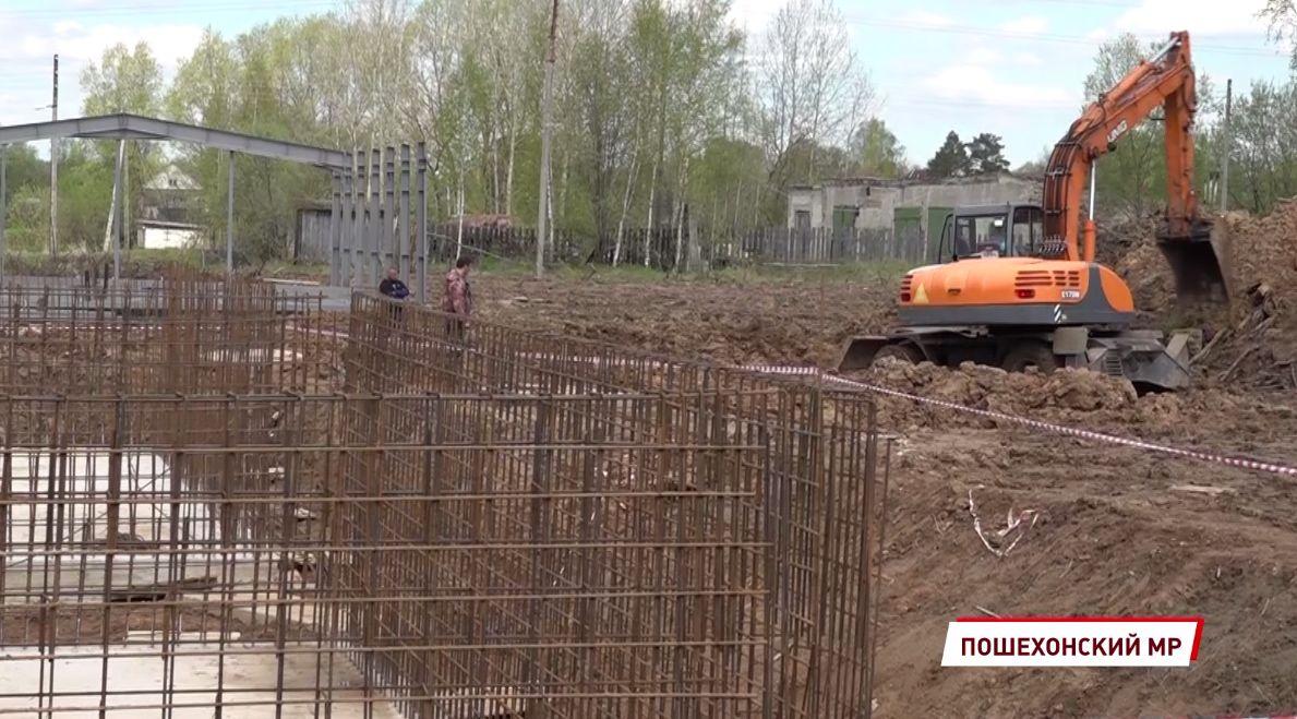 Депутат Андрей Коваленко: в Пошехонье построят новую станцию водоочистки и откроют универсальный ФОК