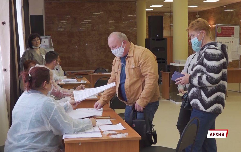 Жители Ярославской области на сентябрьских выборах смогут голосовать дистанционно