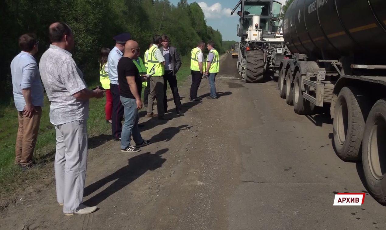 Кто контролирует качество ремонта ярославских магистралей: дорожный общественный совет отметил юбилей