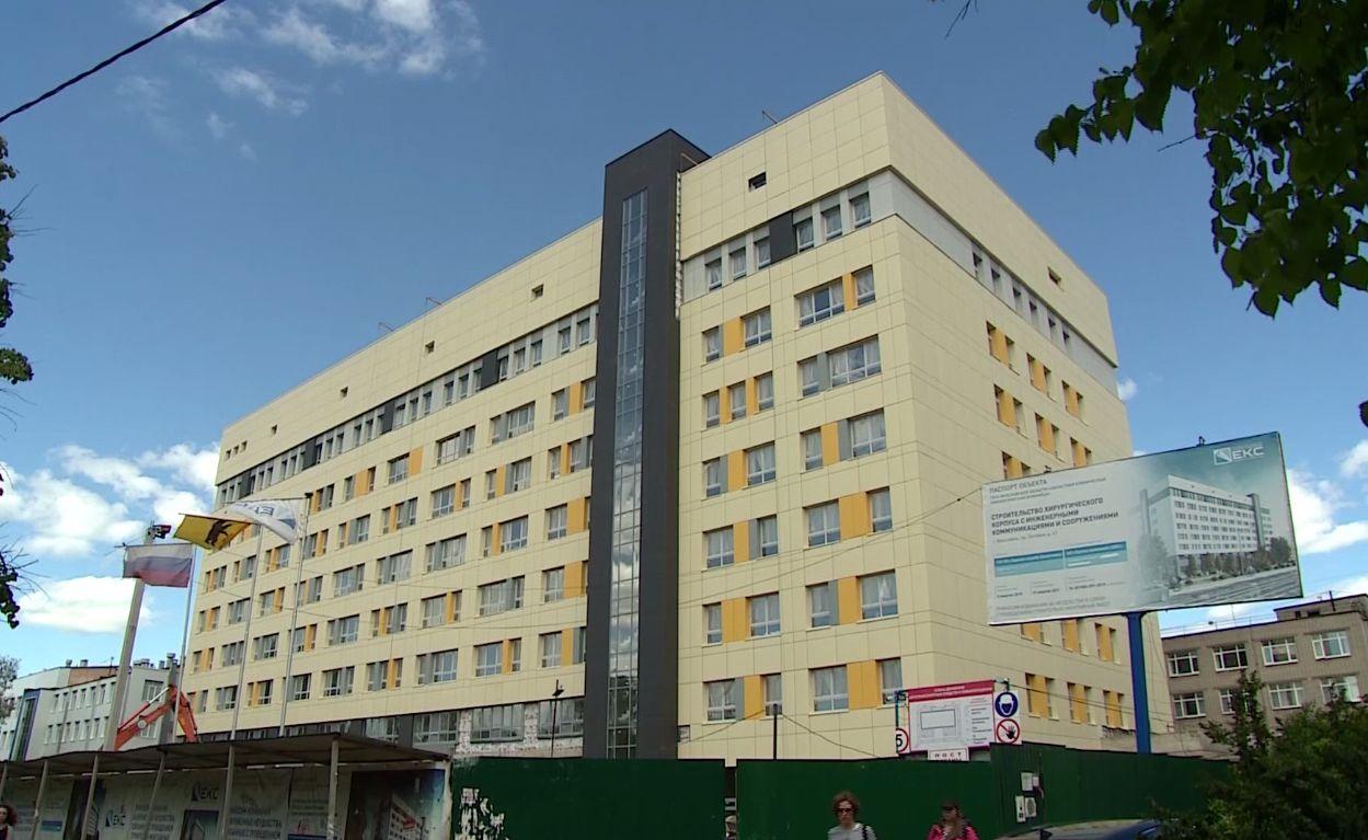 Новый корпус онкобольницы в Ярославле сдадут раньше, чем через полгода