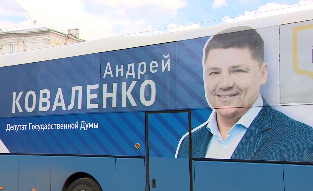 Встретились с 30 тысячами жителей и собрали тысячу предложений: мобильная приемная Андрея Коваленко завершила работу
