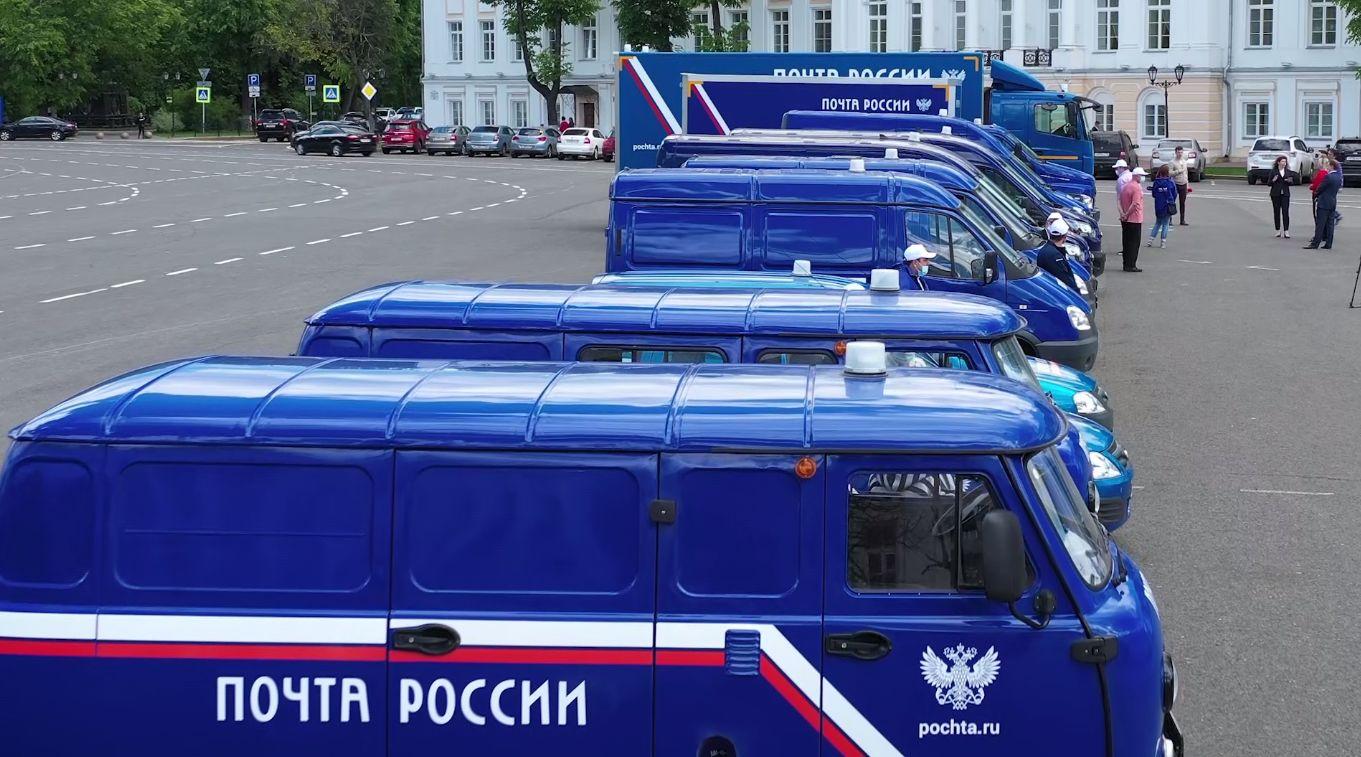 Автопарк Почты России в Ярославской области пополнят 80 новых машин