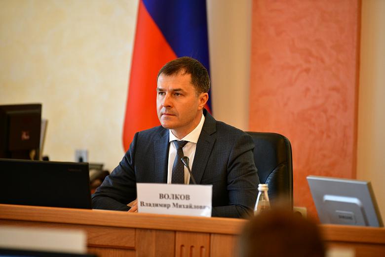 Мэр Ярославля Владимир Волков представил отчет о работе за 2020 год