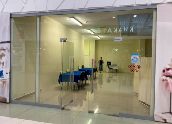 В ярославском торговом центре открылся выездной пункт вакцинации от коронавируса
