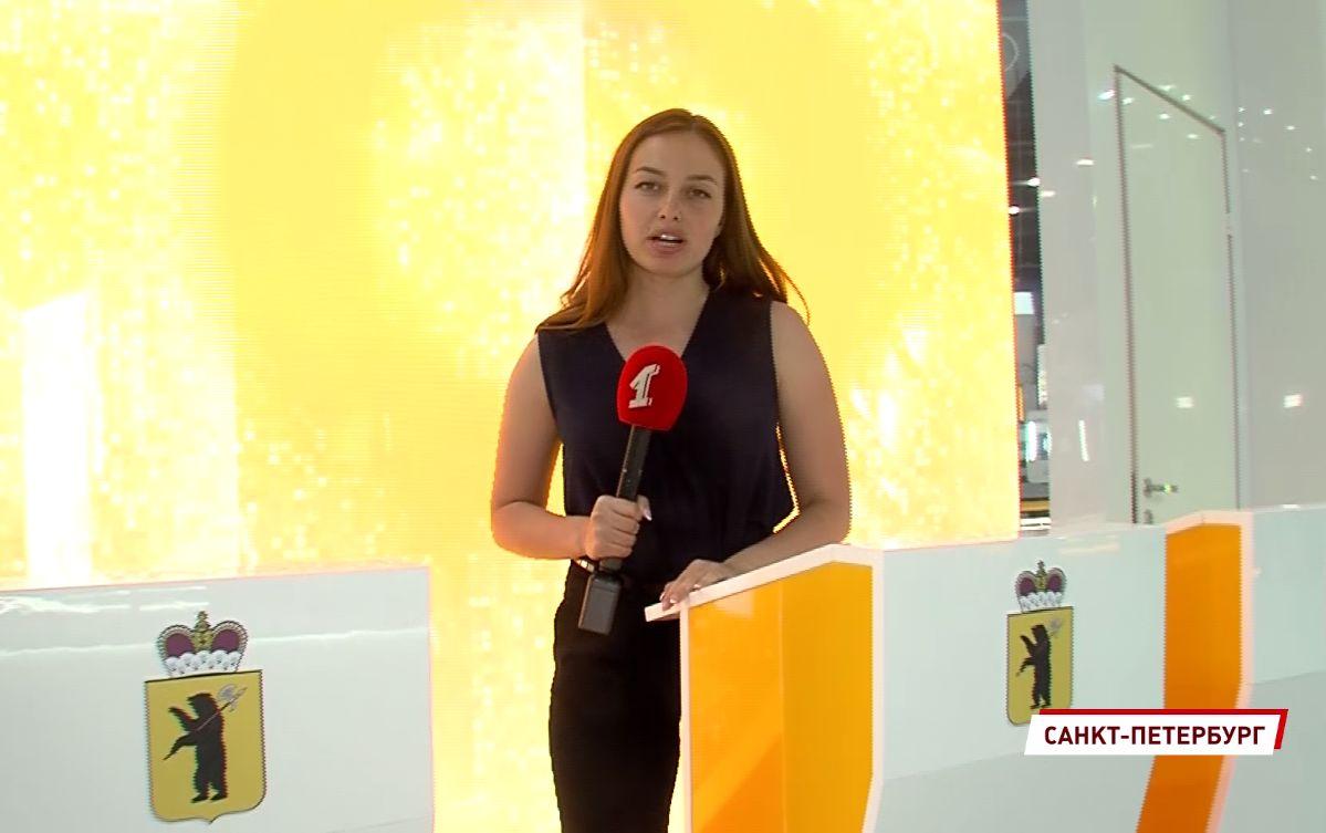 «Первый Ярославский» показал, как будет выглядеть стенд региона на петербургском форуме