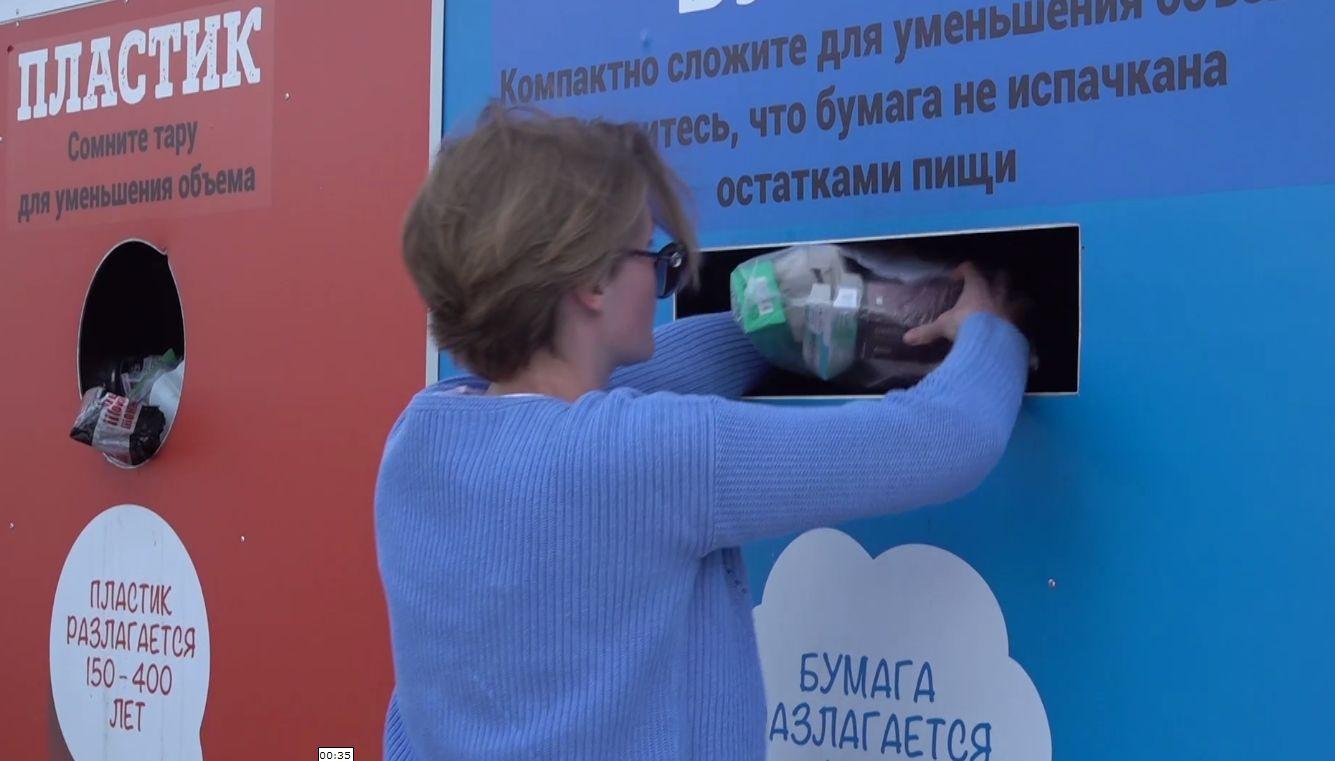 Ярославская область вошла в топ-5 регионов по сортировке и переработке мусора