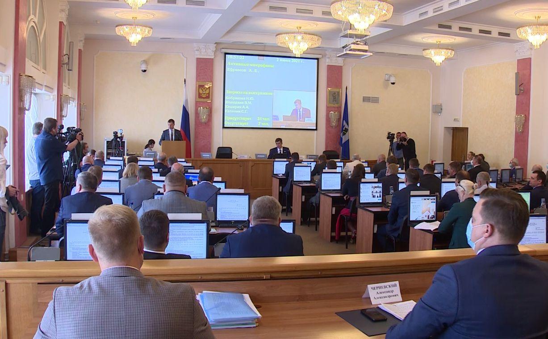 Депутаты муниципалитета приняли отчет мэра Ярославля за 2020 год