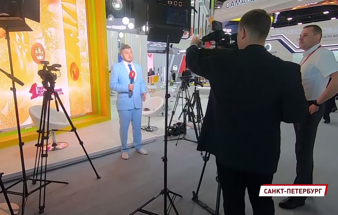 Новые производства и сотни рабочих мест: Ярославская область подписывает важные контракты на петербургском форуме