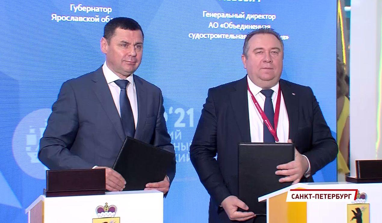 Дмитрий Миронов подписал соглашения о развитии судостроительного и фармацевтического кластеров в регионе