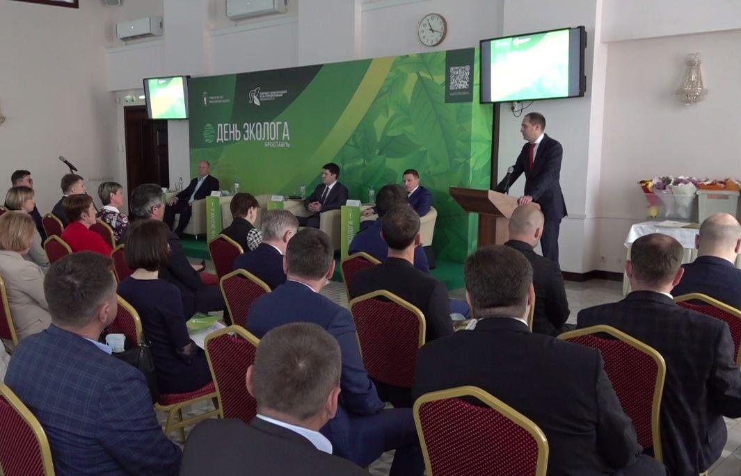 Вопросы защиты окружающей среды обсудили на крупном экологическом форуме в Ярославле