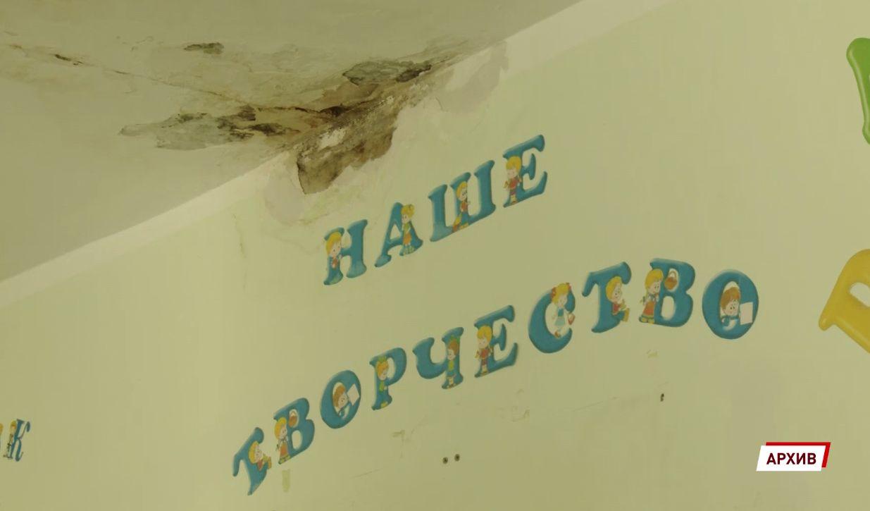 Депутат Лариса Ушакова: в детском саду Переславля, где течет крыша, ремонт начнется уже в июне