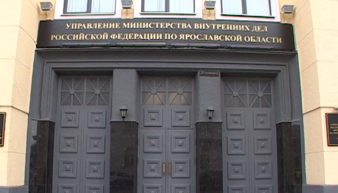 Лжесотрудница коммунальной службы похитила у ярославской пенсионерки 365 тысяч рублей