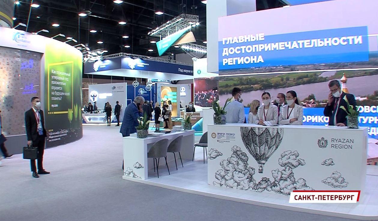 Ярославская область поднялась в рейтинге инвестиционной привлекательности регионов России