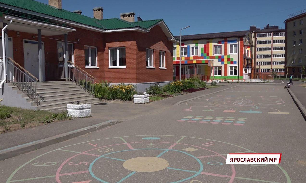 Интерактивное оборудование появилось в детсаду под Ярославлем к пятилетнему юбилею