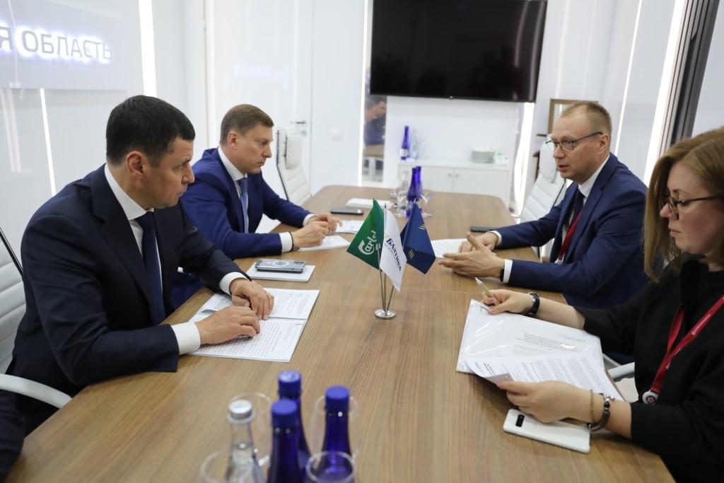 Правительство Ярославской области и компания «Балтика» подписали экологическое соглашение