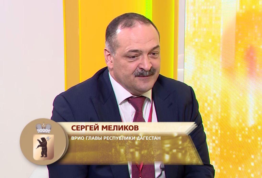 Сергей Меликов – о сотрудничестве между Дагестаном и Ярославской областью