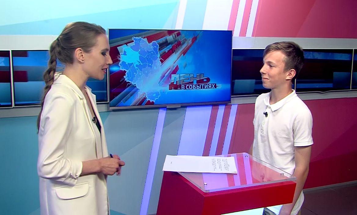 Восьмиклассник из Рыбинска вышел в суперфинал международного конкурса чтецов