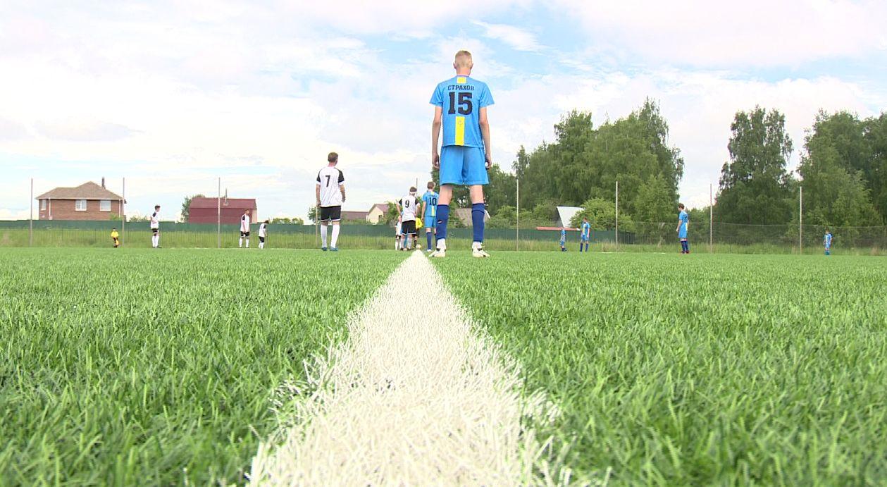 В Ярославле состоялся финал турнира «Кожаный мяч»